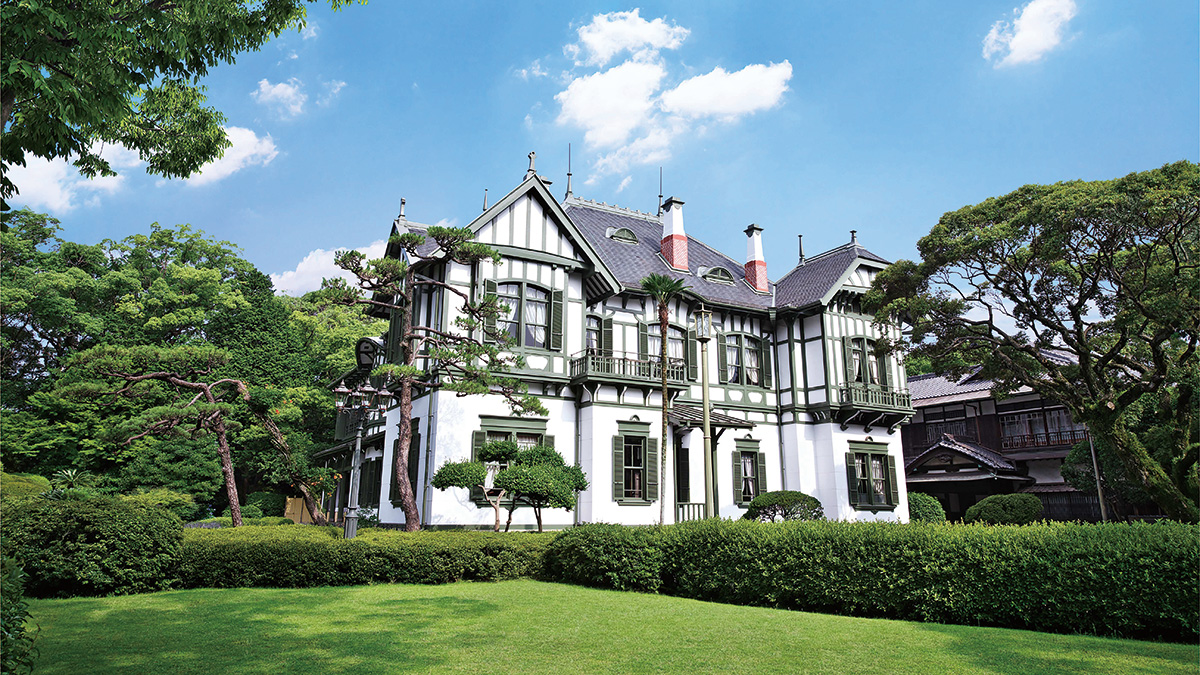Former Matsumoto Residence