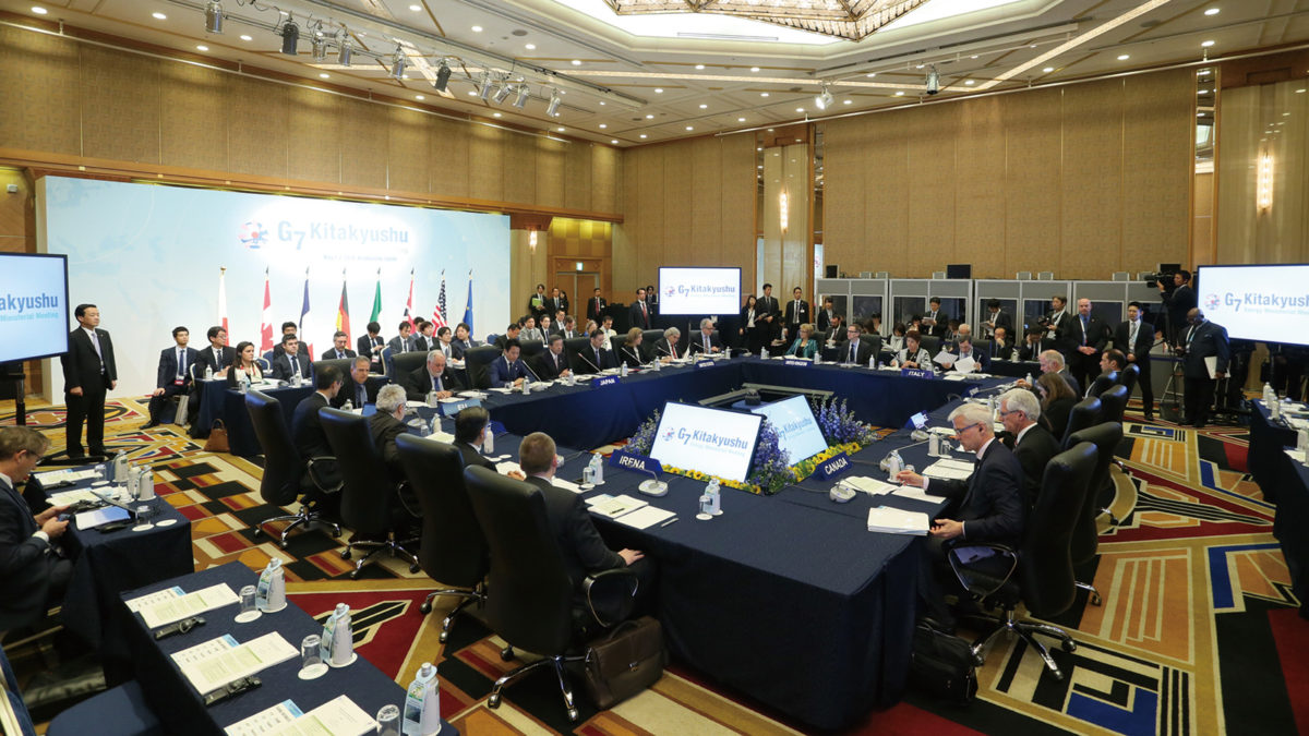 G7 Kitakyushu Energy Ministerial Meeting